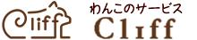 La Raine Kobe ラレーヌ神戸